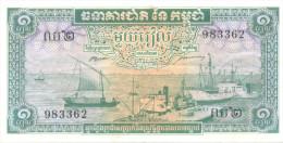 CAMBODIA  P. 4a 1 R 1956 VF (s. 2) - Cambodia