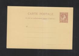 Monaco Carte Postale 10 Centimes - Ganzsachen