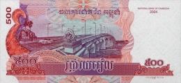 CAMBODIA P. 54c 500 R 2014 UNC - Cambodia
