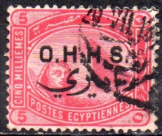 EGYPT 1907 Official - Sphinx & Pyramid Overprinted - 5m - Red   FU - Servizio