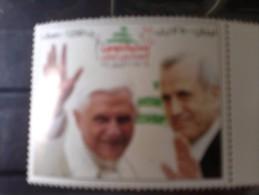 Lebanon,Pop & Pr.Sulaiman,1 Stamp,MNH. - Liban
