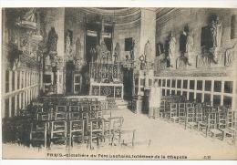 Paris 20 Eme Cimetiere Du Père Lachaise Interieur De La Chapelle JH - Arrondissement: 20