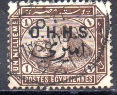 EGYPT 1907 Official - Sphinx & Pyramid Overprinted - 1m - Brown  FU - Servizio