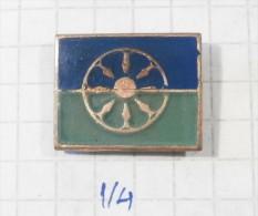 FLAG OF GYPSY STATES (drapeau Flagge Banner Bandiera Bandera) Gitan Zigeuner / Rare - Administrations
