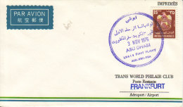 Frankfurt Kuwait Abu Dhabi 1976 - First Flight Erstflug 1er Vol - Lufthansa - Koweit EAU UAE - Abu Dhabi