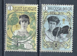BELGIE JAAR 2015  2 ZEGELS WAARDE 1 KONINGIN ELISABETH - Used Stamps