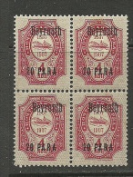 RUSSLAND RUSSIA 1909/10 Levant Levante BEYROUTH Mi 41 I In 4-block MNH - Turkish Empire