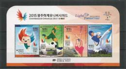 Festival Sportif Et Culturel.Universiade D'été 2015 Gwangju, Corée Du Sud. Un BF Neuf ** (football,etc) - Non Classés