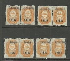 RUSSLAND RUSSIA 1909/10 Levant Levante 4 X Pair Michel 39 MNH - Levant