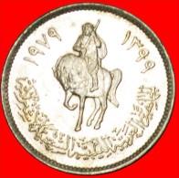 ★EQUESTRIAN: LIBYA ★10 DIRHAMS 1399-1979 MINT LUSTER! LOW START★NO RESERVE!!! - Libyen