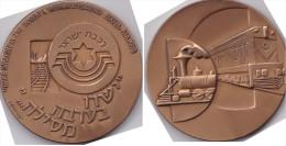 Medaille Aus Israel -Israel Railways- - Entriegelungschips Und Medaillen