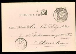 HANDGESCHREVEN BRIEFKAART Uit 1896 NVPH 33 Van NOORDWIJK Naar HAARLEM ( 9832H) - Periode 1891-1948 (Wilhelmina)