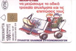 Tt16-98. Tarjeta Telefónica. Dibujos Cinturones De Seguridad - Tarjetas Telefónicas