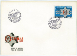 Portugal FDC Covilhã City - Sheep 1970 - Boerderij