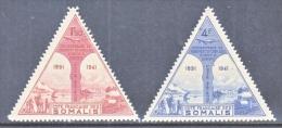 COTE  FRANCAISE  DES  SOMALIS  C 7 A-B    **    VICHY Issue - French Somali Coast (1894-1967)