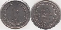 Iran 10 Rials 1980 Km#1235.1 - Used - Iran