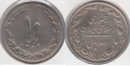 Iran 10 Rials 1985 Km#1235.2 - Used - Iran