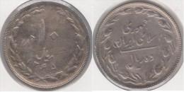 Iran 10 Rials 1986 Km#1235.2 - Used - Iran