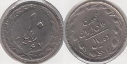 Iran 10 Rials 1988 Km#1235.2 - Used - Iran