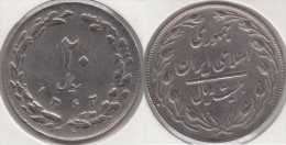 Iran 20 Rials 1983 Km#1236 - Used - Iran