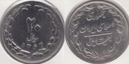 Iran 20 Rials 1985 Km#1236 - Used - Iran