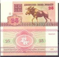 1992. Belarus, 25 Rub, P-6,  UNC