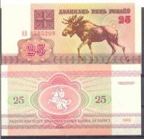 1992. Belarus, 25 Rub, P-6,  UNC - Belarus