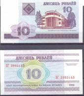 2000. Belarus, 10 Rub, P-23,  UNC - Belarus