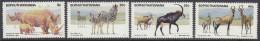 BOPHUTHATSWANA, 1983 ANIMALS 4 MNH - Bophuthatswana