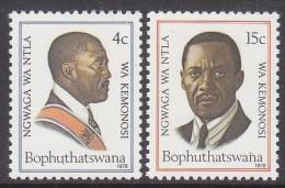 BOPHUTHATSWANA, 1978 INDEPENDENCE ANNIV 2 MNH - Bophuthatswana