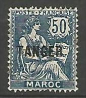MAROC  N� 94 OBL
