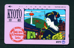 JAPAN - Magnetic Phonecard As Scan (331-348) 2 - Japan