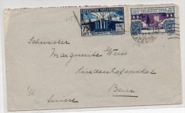 1925 - ENVELOPPE Pour La SUISSE Avec ARTS DECORATIFS MODERNES Dont UN ANNULE A LA MAIN - 1921-1960: Période Moderne