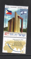 ISRAEL, 2015, MNH, JOINT ISSUE WITH THE PHILIPPINES, FLAGS, HOLOCAUST,1v - Gezamelijke Uitgaven
