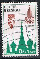 BELGIQUE : N° 1910 Oblitéré - PRIX FIXE - - Belgium