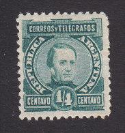 Argentina, Scott #75, Mint Hinged, Jose Maria, Paz, Issued 1890 - Argentina