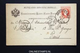 Osterreich Postkarte Nr P33 Used Josefstadt To Paris 1883 - Stamped Stationery