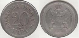 Serbia 20 Para 1884 Km#20  - Used - Serbia