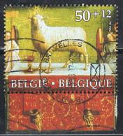 BELGIQUE : N° 2209 Oblitéré Avec Bord - PRIX FIXE - - Used Stamps