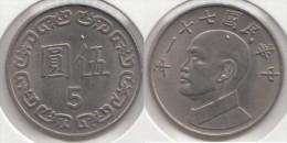 Taiwan 5 Dollars 1982 Km#552 - Used - Taiwan