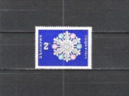 Bulgarien Bulgaria 1970 Zeitrechnung Jahreswechsel Neujahr Schneeflocken Schneekristalle New Year, Mi. 2052 ** - Bulgarien