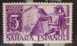COLONIAS ESPAÑOLAS - SAHARA - EDIFIL Nº 86 NUEVO (**) SIN FIJASELLO - Sahara Espagnol