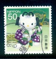 Japan, Yvert No 5467 - 1989-... Empereur Akihito (Ere Heisei)