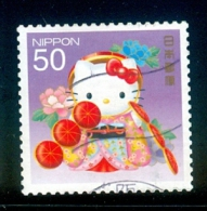 Japan, Yvert No 5468 - 1989-... Empereur Akihito (Ere Heisei)
