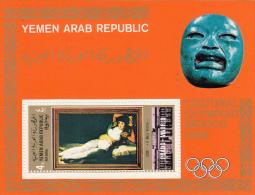 Yemen Hb Michel 96 - Yemen