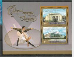 Les Ballets Ukrainiens. Un BF Neuf ** Année 2002 - Dance