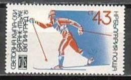 "BULGARIA \ BULGARIE - 1981 - ""Velingrade´81"" Championats Du Monde De Ski Nordique - 1v** - Bulgaria"