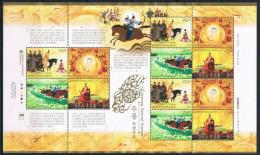 KR0352 Korea 2010 Great Stick To History The Founding Monarch Of Goguryeo High Jumong Version 1 Full - Korea (Süd-)