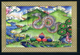 2013 Chinese Lunar New Year Of The Snake CX0271 Bhutan 1M Whole Stamp Sheetlet - Chines. Neujahr