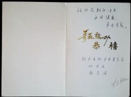 KOREA (NORD) NEW YEAR GREETING CARD  TO CHINA - Korea (Nord)